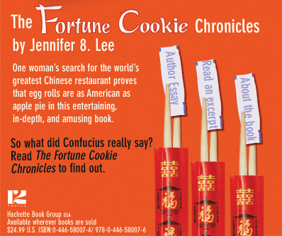 Fortune Cookie Chronicles E-Card