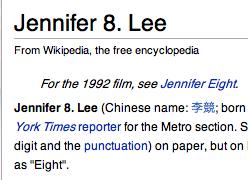 Jennifer 8. Lee Chinese name wikipedia page