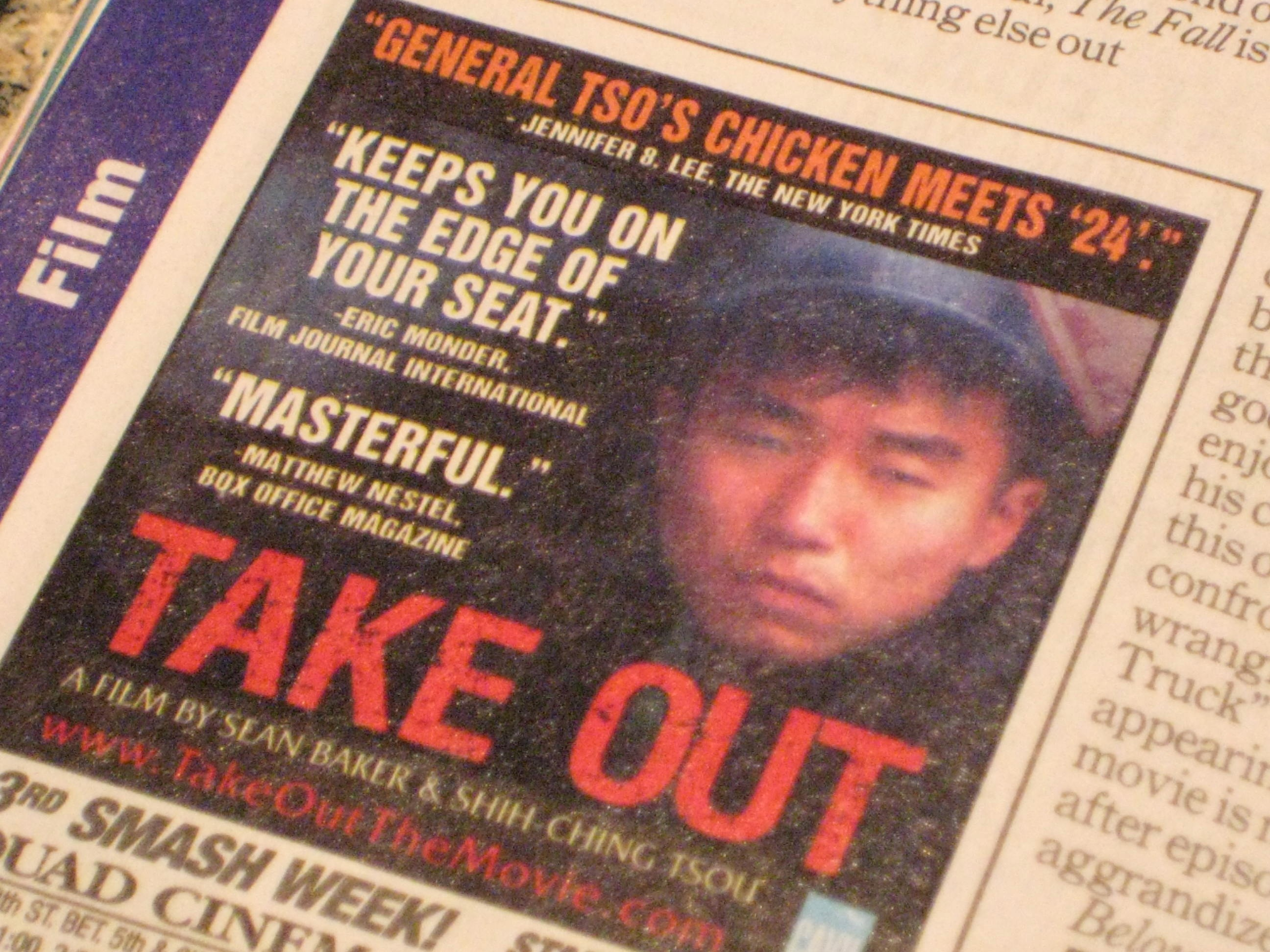 Takeout, ad in Time Out New York