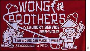 Two Wongs Can Make it White, Abercrombie & Fitch T-Shirt