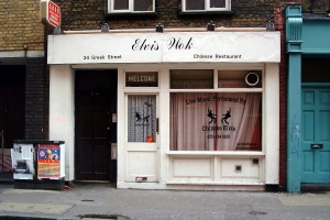 Elvis Wok in London, featuring a Chinese Elvis