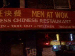 Met at Work Chinese Restaurant in Brooklyn